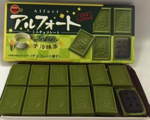 抹茶のグリーンも クッキーの黒も パッケージと同じ色!