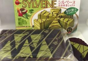 半生菓子のシルベーヌ。 フォークで食べたくなります。