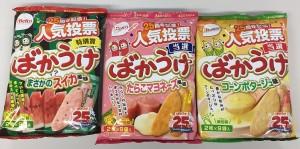 緑→ピンク→黄色 スイカ→たらマヨ→コンポタ