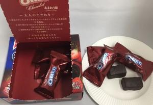 OREOじゃなくて、チョコレートに見えます。