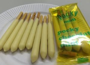 小包装の黄色、チョコレートの淡い黄色は恋の色!?