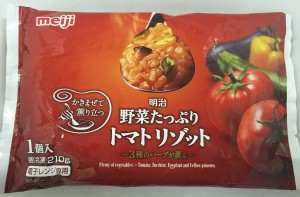 こちらはトマトが大きく入った、 赤パッケージ。