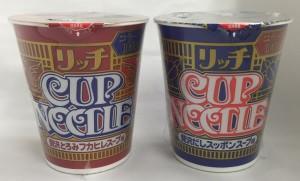 ←高級感ある赤は、フカヒレスープ →高級感ある紺は、スッポンスープ