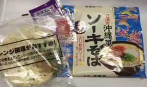 具と麺が一体となった袋、液体スープ、 紅しょうがが入っています。