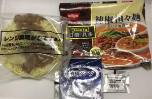 具と麺が一体になった袋、液体スープ、 花椒入り唐辛子が入っています。