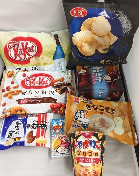 商品 お 菓子 新