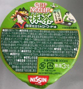 パッケージを真上から。 日本的です。