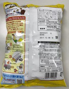 うすあじの裏面です。 1968年(昭和43年)に日本初のスナックとして誕生したんです。 いわば、日本スナックの歴史です。