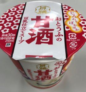 こちらも森永製菓とのコラボ商品。