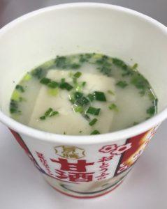 きめ細やかでやわらかいお豆腐と、だしがきいて美味しいスープが絶妙! 甘酒が出過ぎていない普通に美味しいスープです。