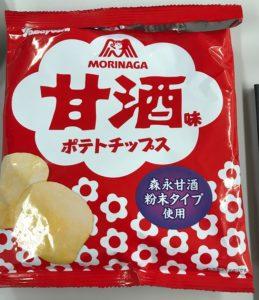 森永甘酒のトンマナを受け継いだパッケージです。