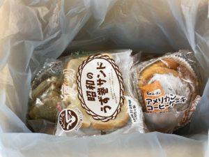 パンがたくさん入ってました!