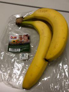オーガニックバナナ。シュッとして美しいバナナです。