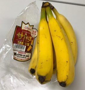 バナナの王様 甘熟王。