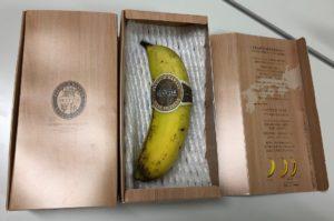 箱入りバナナです。 なんと、贅沢な。