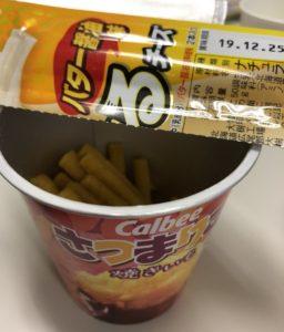 <さつまりこ+バター醤油>