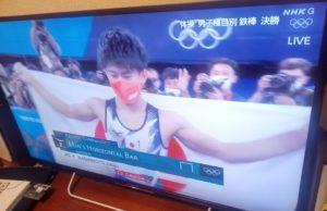 橋本選手、おめでとう! そして、ありがとう!
